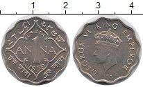 Изображение Монеты Индия 1 анна 1939 Медно-никель UNC-