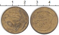 Изображение Монеты Турция 5 пар 1922 Латунь VF