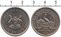 Изображение Монеты Уганда 1 шиллинг 1976 Медно-никель UNC-