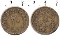 Изображение Монеты Египет 20 миллим 1958 Латунь XF-