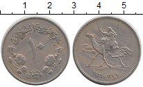 Изображение Монеты Судан 10 кирш 1956 Медно-никель XF