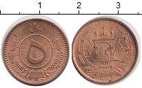Изображение Монеты Афганистан 5 пул 1937 Бронза UNC-