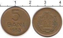 Изображение Монеты Румыния 5 бани 1953 Латунь XF-