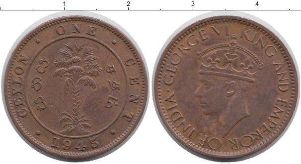 Картинка Монеты Цейлон 1 цент Бронза 1945