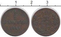 Изображение Монеты Германия Вюртемберг 1/2 крейцера 1851 Медь XF