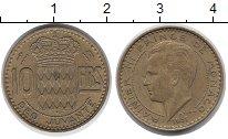 Изображение Монеты Монако 10 франков 1951 Латунь XF Принц  Монако  Ренье