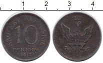 Изображение Монеты Польша 10 фенигов 1917 Железо XF-