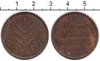 Изображение Монеты Палестина 2 милса 1942 Бронза XF