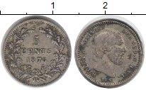 Изображение Монеты Нидерланды 5 центов 1876 Серебро XF-