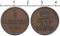 Изображение Монеты Германия Ольденбург 1/2 грота 1856 Медь XF