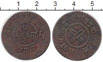 Изображение Монеты Непал 2 пайса 0 Медь XF-