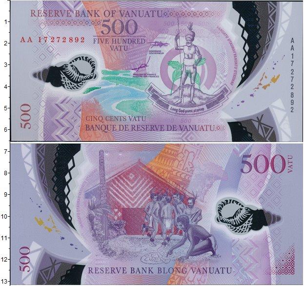 Картинка Банкноты Вануату 500 вату  2017