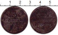 Изображение Монеты Германия 3 копейки 1916 Цинк VF+