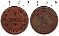 Изображение Монеты Финляндия 10 пенни 1897 Медь