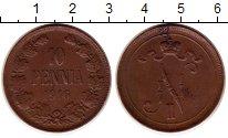 Изображение Монеты Финляндия 10 пенни 1916 Медь