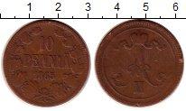 Изображение Монеты Финляндия 10 пенни 1865 Медь