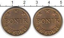 Изображение Монеты Россия Жетон 0 Латунь