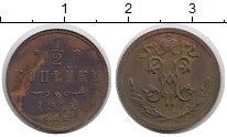Изображение Монеты 1894 – 1917 Николай II 1/2 копейки 1912 Медь  СПБ
