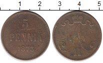 Изображение Монеты Финляндия 5 пенни 1873 Медь
