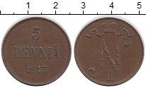 Изображение Монеты Финляндия 5 пенни 1913 Медь