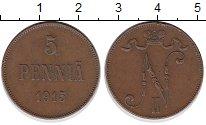 Изображение Монеты Финляндия 5 пенни 1915 Медь