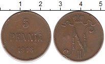 Изображение Монеты Финляндия 5 пенни 1916 Медь