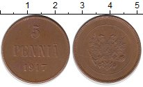 Изображение Монеты Финляндия 5 пенни 1917 Медь