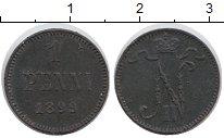 Изображение Монеты Финляндия 1 пенни 1899 Медь