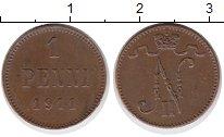 Изображение Монеты Финляндия 1 пенни 1911 Медь