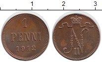Изображение Монеты Финляндия 1 пенни 1912 Медь