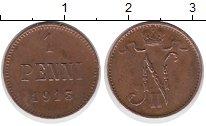 Изображение Монеты Финляндия 1 пенни 1913 Медь