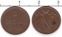 Изображение Монеты Финляндия 1 пенни 1915 Медь