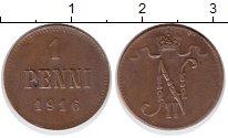 Изображение Монеты Финляндия 1 пенни 1916 Медь
