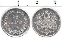 Изображение Монеты Финляндия 25 пенни 1915 Серебро