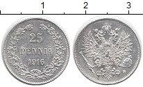 Изображение Монеты Финляндия 25 пенни 1916 Серебро