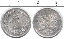 Изображение Монеты Финляндия 25 пенни 1917 Серебро