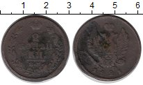 Изображение Монеты 1801 – 1825 Александр I 2 копейки 1821 Медь
