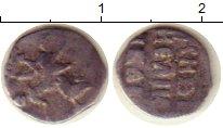 Изображение Монеты 1534 – 1584 Иван IV Грозный 1 деньга 1547 Серебро  Москва. Княжеская де