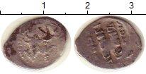 Изображение Монеты 1534 – 1584 Иван IV Грозный 1 копейка 1547 Серебро  Москва  ПСК. Мечевая