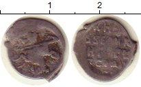 Изображение Монеты 1534 – 1584 Иван IV Грозный 1 копейка 1547 Серебро  Княжеская  копейка.