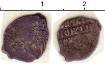 Изображение Монеты 1610 - 1613 Владислав Ваза 1 копейка 1612 Серебро