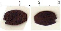 Изображение Монеты 1645-1676 Алексей Михайлович 1 копейка 1663 Медь