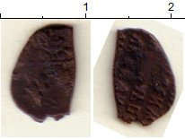 Изображение Монеты 1645-1676 Алексей Михайлович 1 копейка 1663 Медь  Москва МО