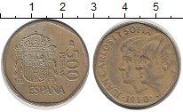 Изображение Монеты Испания 500 песет 1990 Латунь XF Хуан  Карлос I  и  С