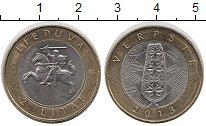 Изображение Монеты Литва 2 лит 2013 Биметалл UNC- Галерея Верпсте