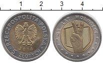 Изображение Монеты Польша 5 злотых 2014 Биметалл UNC-