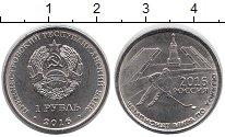 Изображение Монеты Приднестровье 1 рубль 2016 Медно-никель UNC-