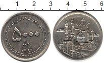 Изображение Мелочь Иран 5.000 риалов 2013 Медно-никель UNC- Фатима аль-Маасума