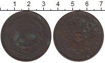 Изображение Монеты Уругвай 4 сентесимо 1869 Медь XF-
