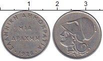 Изображение Монеты Греция 1 драхма 1926 Медно-никель XF Афина